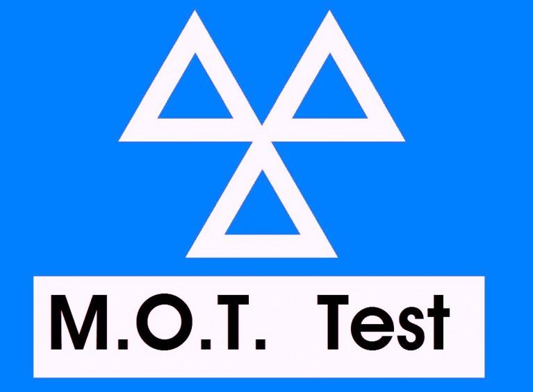Full MOT Test